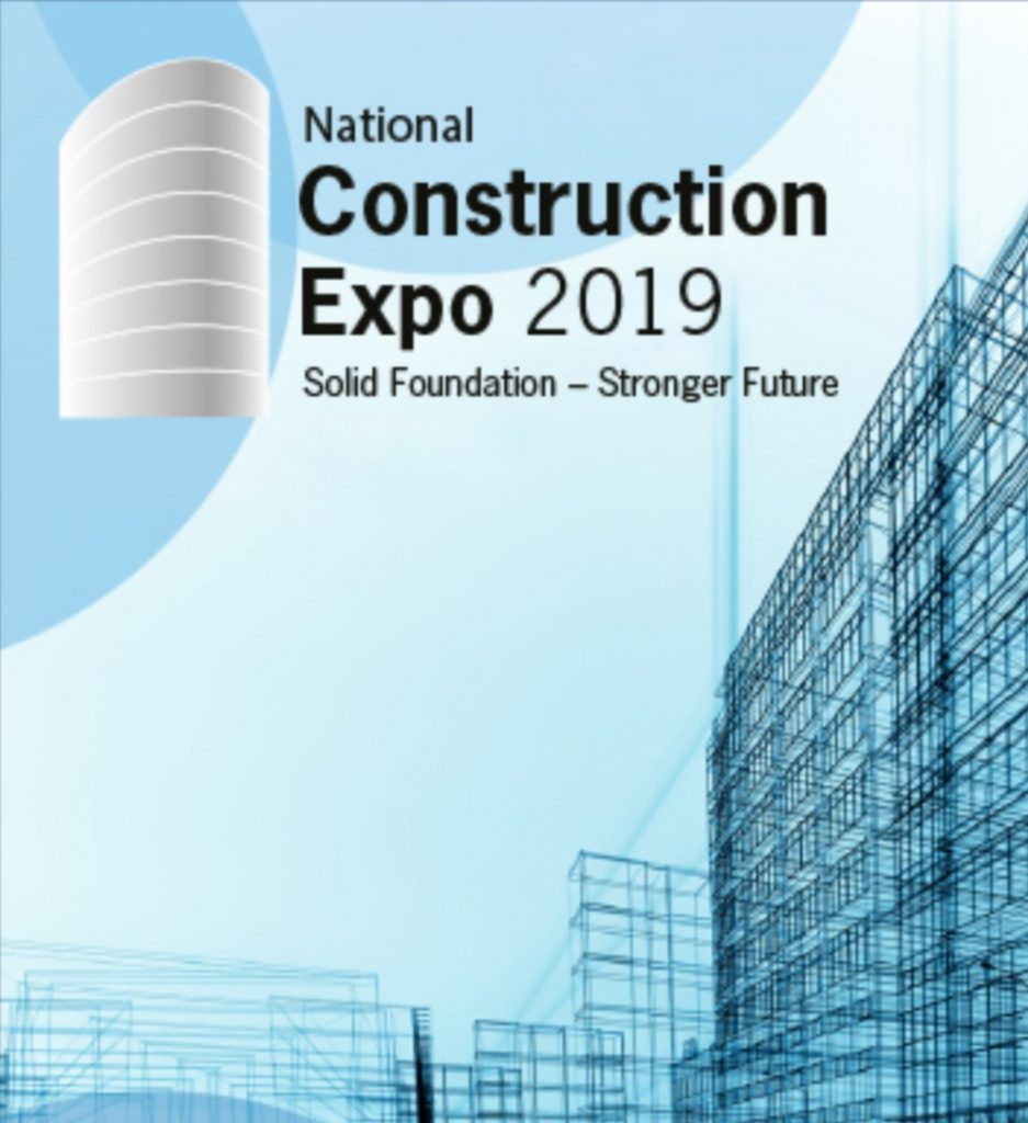 The UK Construction Expo